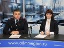 Про коррупцию, контрафакт и добропорядочных граждан - в программе «Актуальное интервью»