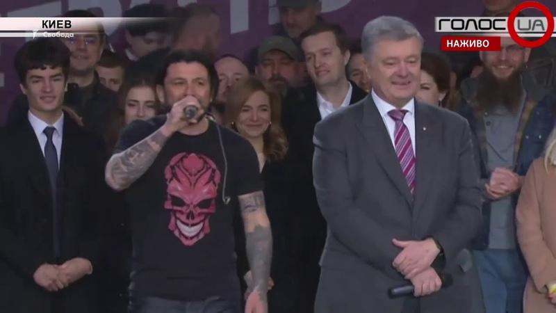 «Петра Алексеевича можно пригласить в 95-ый квартал» Как прошли «дебаты» Порошенко на стадионе