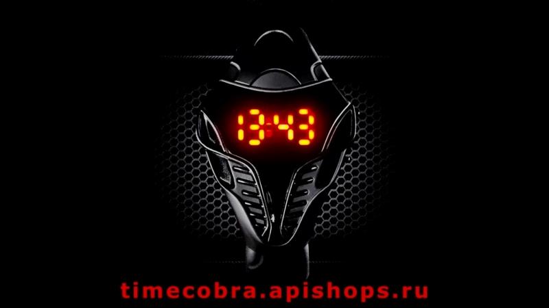 Часы Кобра наручные светодиодные. Часы Cobra мужские.