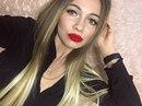 Daria Atasova фото #34
