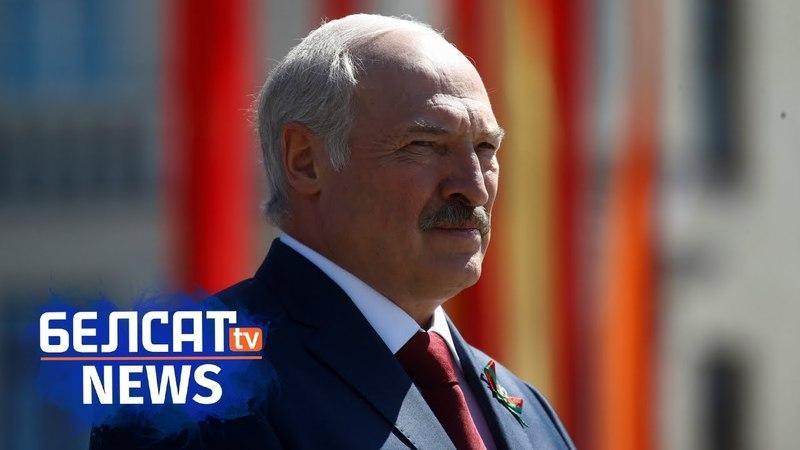 Лукашэнка не аддасі ўладу, трансфармацыі не будзе | лукашенко не отдаст власть <Белсат>