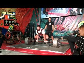 Денисов Александр становая тяга 325 кг