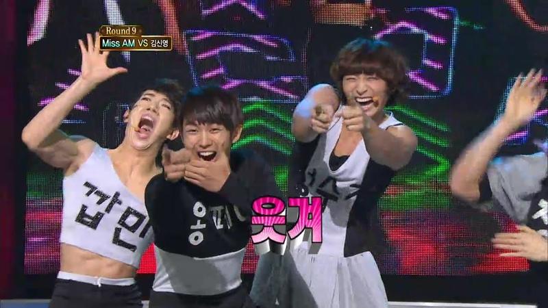 16 июл. 2014 г.【TVPP】2AM - Bad Boy Good Boy, 투에이엠 - 배드 보이 굿 보이 @ Star Dance Battle