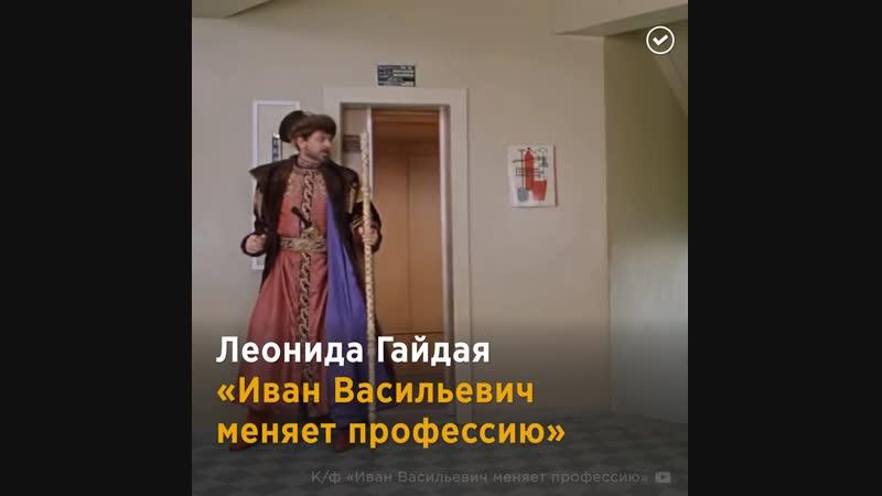 Замурованный лифт в Якутске.