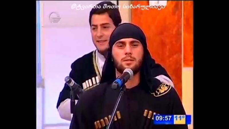 Jgufi Bani - Vaja Fshavela