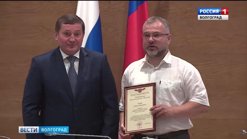Вести Волгоград (Россия-1 ГТРК Волгоград-ТРВ 12.07.2018 20:45)