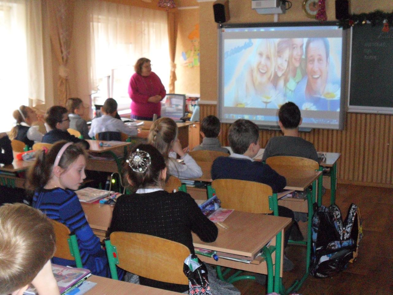 Донецкая республиканская библиотека для детей, отдел искусств, детям о семье, семейные ценности
