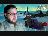 [Kuplinov ► Play] The Long Dark ► НОВЫЕ ЛОКАЦИИ ► #14