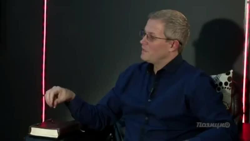 Страшная правда о Христе открытым текстом в программе Алекса Шевченко.mp4