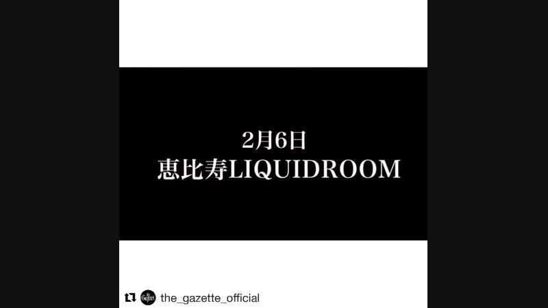 [ Instagram : gazette_kai_ ]