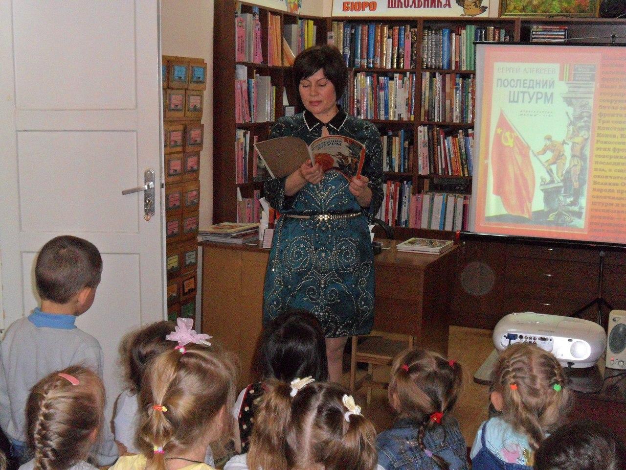 день победы, донецкая республиканская библиотека для детей, отдел искусств, патриотическое воспитание детей