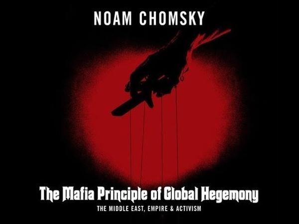 Ноам Хомский Образование Кому и ЗачемГЛОБАЛЬНАЯ ПРОПАГАНДА УПРАВЛЕНИЕ БИОМАССОЙ Avram Noam Chomsky