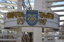 30.04.2018 - Стелла Ставраполь-на-Волге в Тольятти