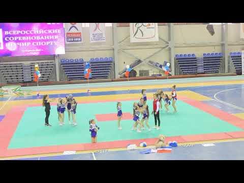 Всероссийские соревнования по черлидингу в Перми команда VESCA Чир - группа 15.04.2018