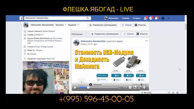 ФЛЕШКА ЯБОГАД - LIVE КАК ЗАРАБОТАТЬ НА ПРЯМЫХ ЭФИРАХ ОТ 7 000 РУБЛЕЙ И ВЫШЕ afinance.pro/independent-trading-ru/g/BZ