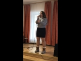 Анастасия Скворцова-Месяц Май