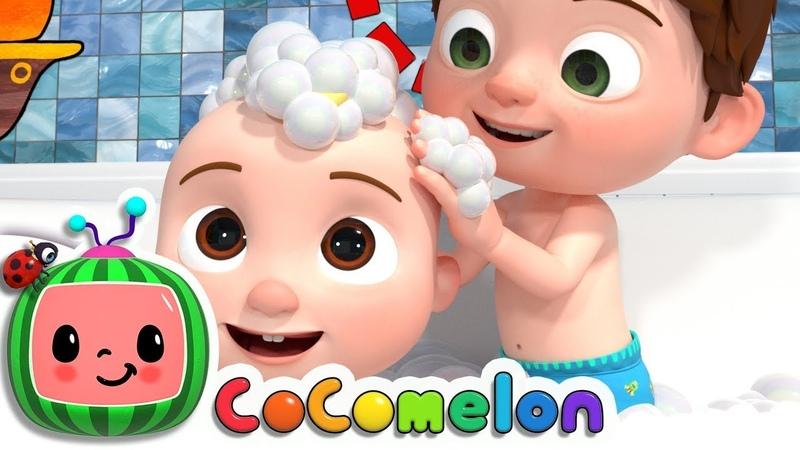 Bath Song | CoCoMelon Nursery Rhymes Kids Songs