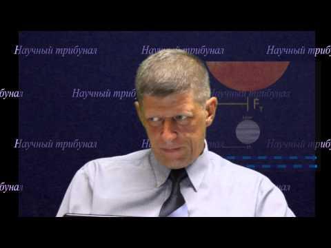 Гравитация во Вселенной наука ответы Катющик Удалов