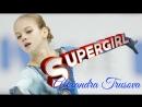 Junior Test Skates Alexandra Trusova