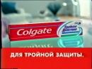 / Реклама и анонс (Россия, 01.05.2003) (2)