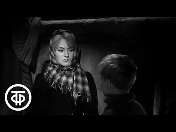 Вызываем огонь на себя. Серия 01 (1964)