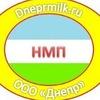 dneprmilk.ru