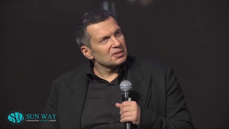 Владимир Соловьев Супер тренинг по ораторскому искусству!