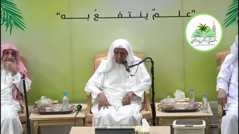وقفات مع صلح الحديبية, د محمد بن ناصر السحيباني , الإثنين 30 رجب 1439هـ