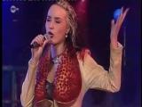 2 Fabiola - Lift U Up (Live 1996)