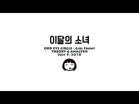 [TEASER] LOONA Odd Eye Circle Theory (INTRO)