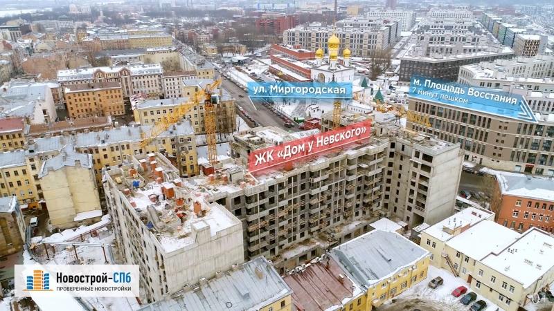ЖК «Дом у Невского» от застройщика RBI (аэросъемка: март 2018 г.)