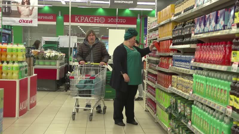 Dialog_bezslov_Submarina актёры Виталий Замковой и Татьяна Плетнёва