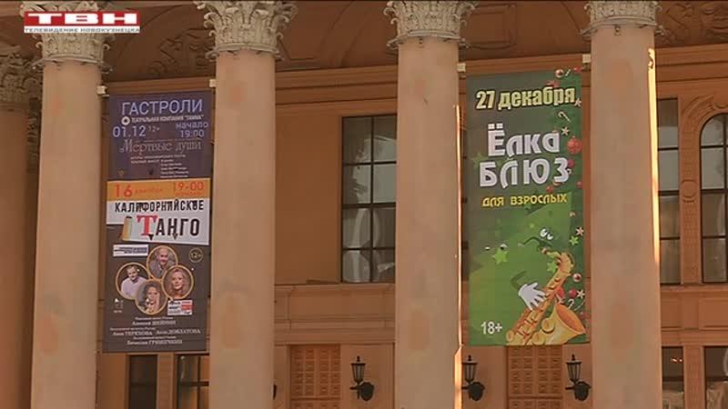 2019-ый объявлен в России Годом театра