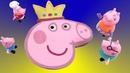 ПЕППА СВИНКА Принцесса София ПИРМИДА Кинетический песок УЧИМ ЦВЕТА Видео для Детей