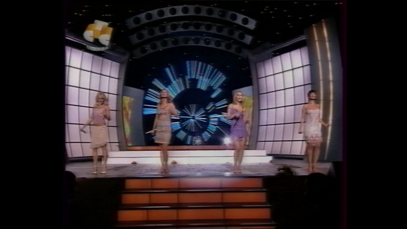 Блестящие - Я и ты (Мисс Русское Радио 2003)