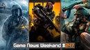 Игровые Новости — Metro Exodus, Call of Duty Black Ops 4, S.T.A.L.K.E.R. 2, Rage 2, Last of Us 2