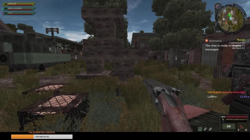 выживаем в суровом Stalcraft'e / cуровый minecraft / первый взгляд