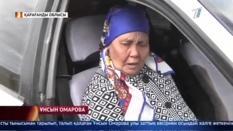 Қарағанды облысында улы газға тұншыққан халық шу шығарды