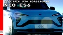 Nio ES6 Electric SUV With 536 Horsepower Going After Tesla Model X