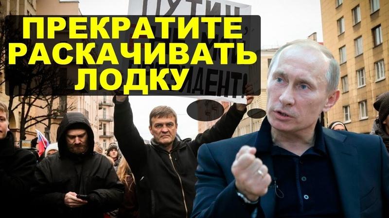 Победа ингушей и забастовка в Челябинске