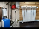 Отопление частного дома на 2 х котлах ZOTA и радиаторах GLOBAL