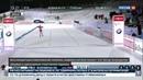 Новости на Россия 24 Бьорндален завершил карьеру