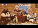 Деревня Дураков – День рождения Мужика (РТР, декабрь 2000)