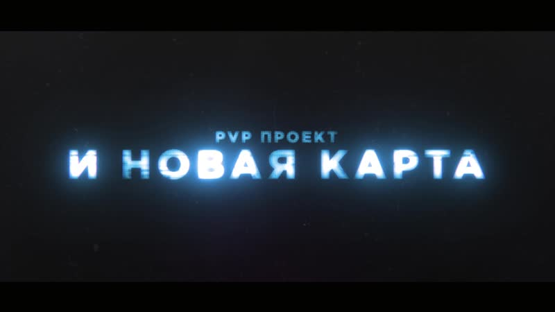 Full HD Trailer Ark Russia