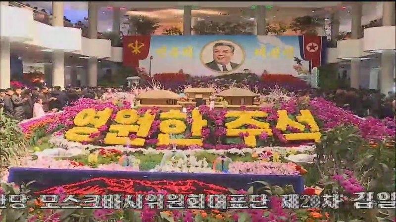 Choson TV: KCTV 17시보도 04월 16일 107 (2018) [HD] [KOREAN]