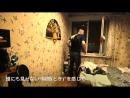 Идеальный опенинг (VHS Video)