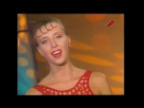 Наталья Сенчукова - Максим (1995)