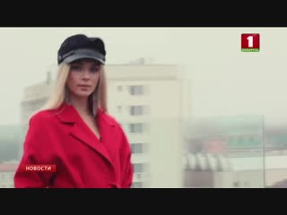 Белоруски вошли в топ-20 самых красивых женщин мира