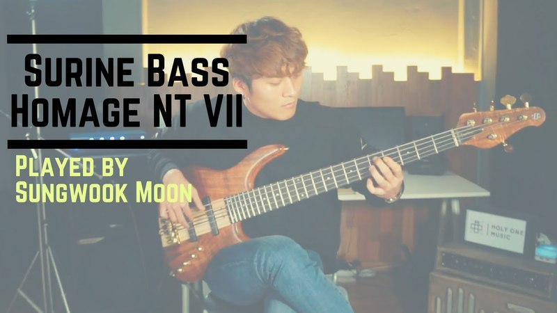 Surine Homage 5 NT VII, Played By Sungwook Moon | 문성욱