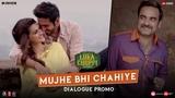 Mujhe Bhi Chahiye | Luka Chuppi | Kartik, Kriti, Pankaj Tripathi, Dinesh Vijan, Laxman | Mar 1